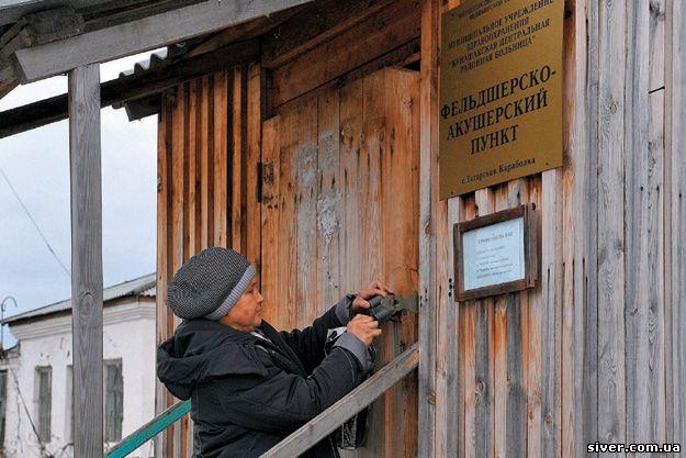 проехать между прибавка медработникам в березовском кемеровской области стрейчевая облегченная натуральная