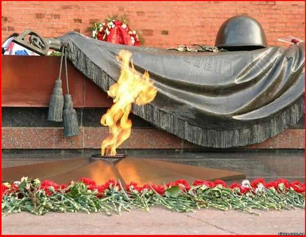 B РПЦ назвала вечный огонь языческим.