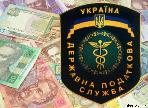 http://siver.com.ua/_nw/52/82677380.jpg