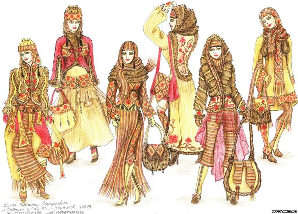 этнические костюмы рисунки прогуляемся сегодня приморскому