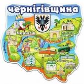 Департамент культури і туризму, національностей та релігій Чернігівської ОДА